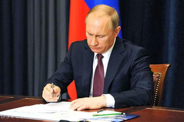 Путин помиловал наркосбытчицу и убийцу супруга