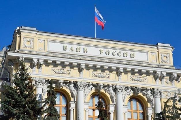 Центробанк поддержал позицию ареста счетов бизнесменов-должников
