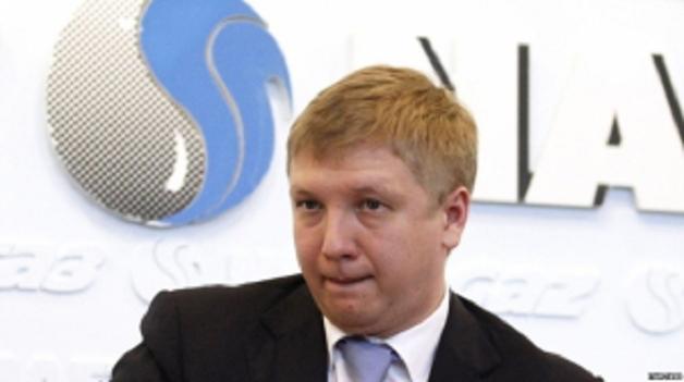 Вы это видели? Глава «Нафтогаза» получает в месяц 1 млн грн. Кто больше?
