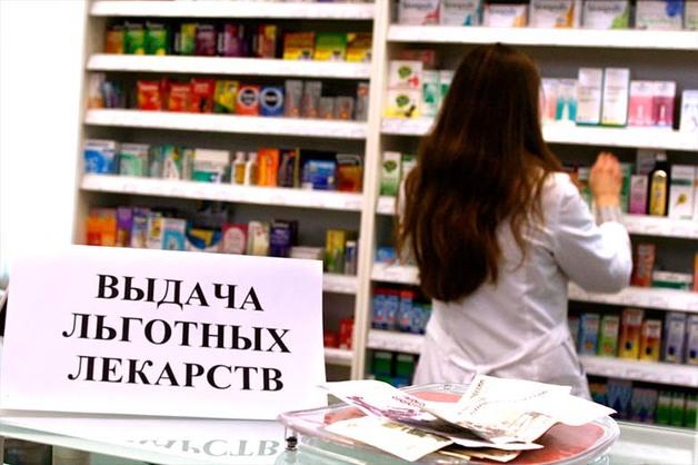 Один трлн рублей в год на препараты: Минздрав планирует обеспечить бесплатными лекарствами всех