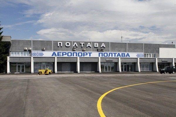 Аэропорт «Полтава»: коммунальное предприятие коррупционного значения