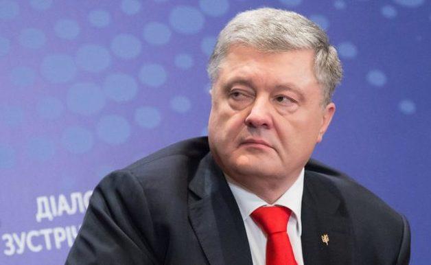 ГБР открыло дело на Порошенко из-за недостоверного декларирования