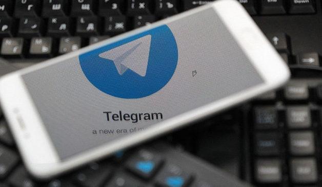Глава Роскомнадзора рассказал, когда заработает новая система блокировки Telegram