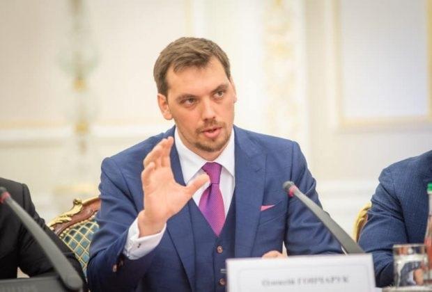 Названа первая зарплата главы Кабмина: он получил больше, чем Богдан и Зеленский