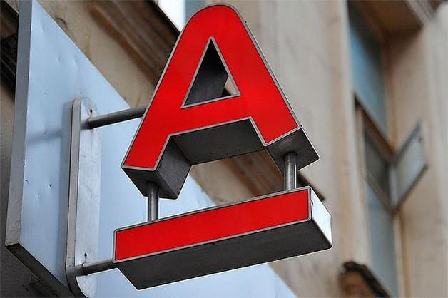 «Альфа-Банк» вновь поражает воображение