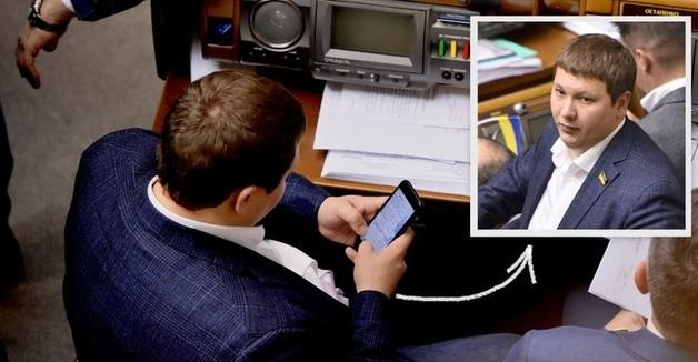 """Переписка в Раде депутата Вячеслава Медяника: """"По сахару поговорю с Трепаком"""""""
