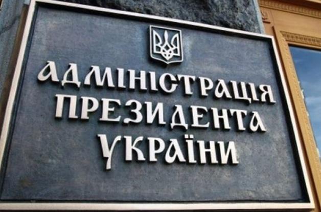 Чиновника Администрации Порошенко уличили в краже более 140 млн гривен
