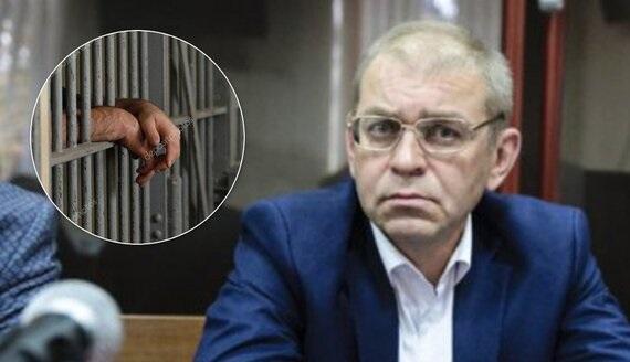 Дело экс-нардепа Пашинского: суд принял новое решение