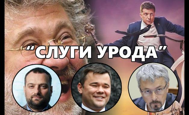 Андрей Ваврыш: девелопер-мошенник, смотрящий Зеленского, прибирает к рукам Киев