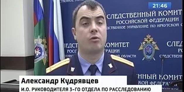Любовь и судьба Александра Кудрявцев