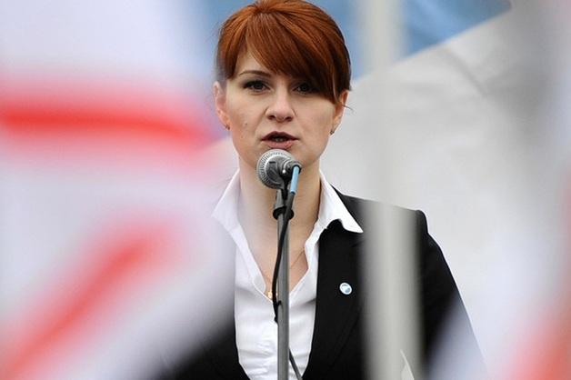 Мария Бутина вернется в Москву 26 октября