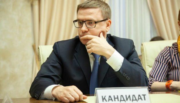 Наблюдателей на выборах от челябинского губернатора Текслера «кинули» на деньги