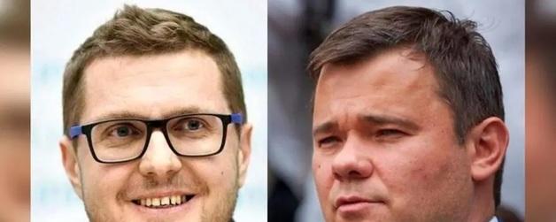 Журналист: Баканов подрался на Банковой с Богданом и выбил ему зуб