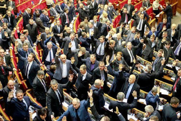 «Законы 16 января»: преступление без наказания