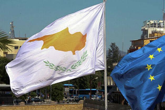 Кипр лишит «золотых паспортов» девять россиян