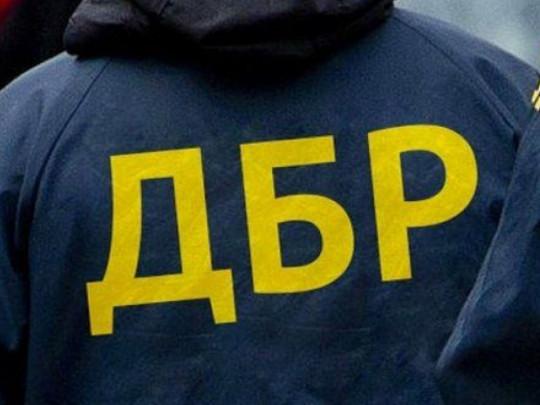"""""""Не заметили"""" полтора миллиона: ГБР завело дело на днепропетровских фискалов"""