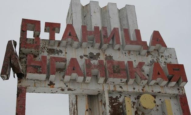 Станица Луганская: отвод вооружений состоится 23 января