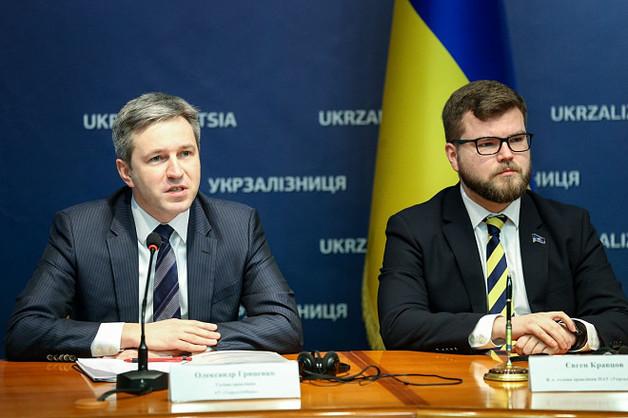"""Задержанному главе """"Укрэксимбанка"""" вручили подозрение"""
