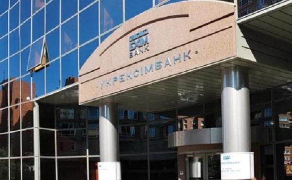 """Активы """"Укрэксимбанка"""" рухнули на 18 млрд₴ Отток депозитов 4 млрд"""