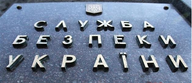 В Одессе офицера СБУ уличили в краже денег