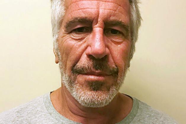 В США двух охранников тюрьмы арестовали по делу о самоубийстве миллиардера Джеффри Эпштейна