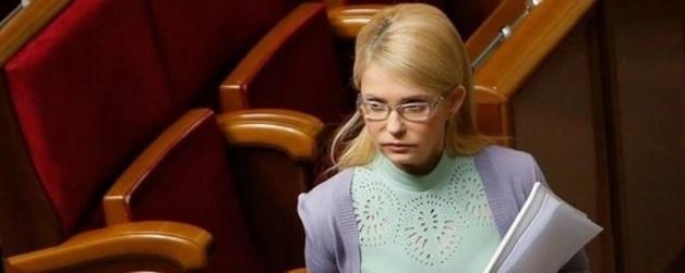 Тимошенко располнела назло Зеленскому