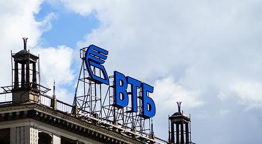 ВТБ банк и Glencore о сомнительной приватизации Роснефти