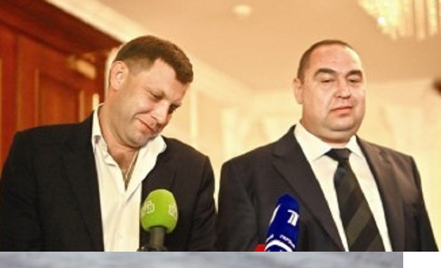 Захарченко и Плотницкий посетили оккупированный Крым