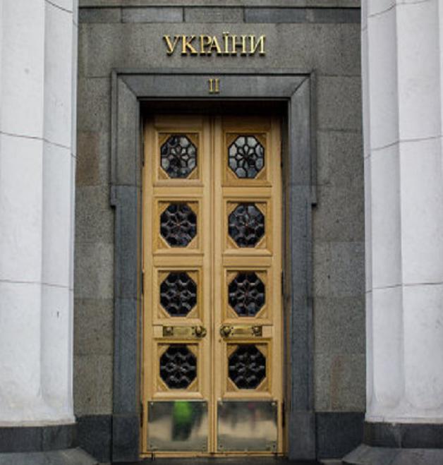 12 новых законодательных норм, которые изменят жизнь каждого украинца