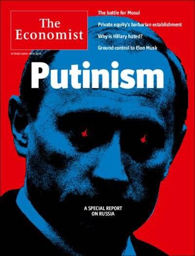Издание привыкло демонизировать российского лидера