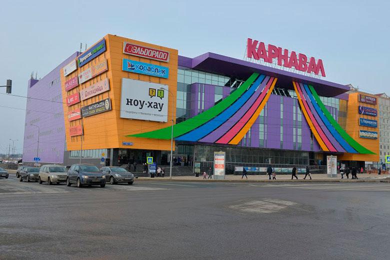 ТРЦ «Карнавал» в Чехове