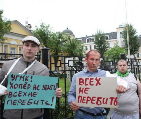 Козицын, УГМК, экология, загрязнения, протест, скандал, Хопер, воронеж, Урюпинск, общественники