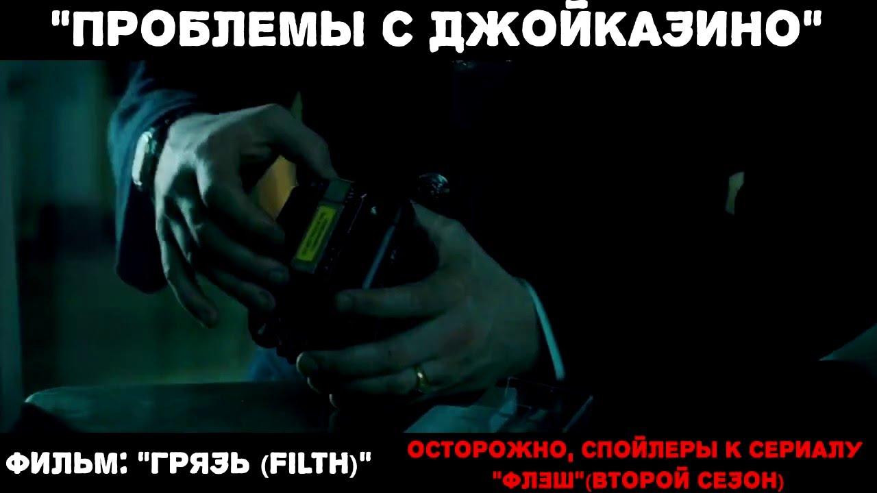 Максим Криппа