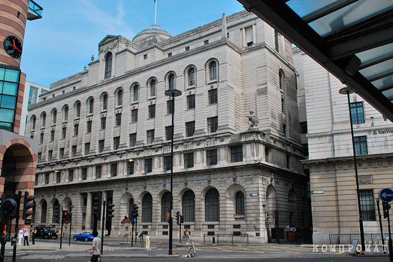 Здание бывшего офиса Midland Bank