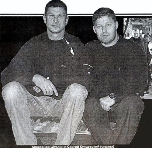 Александр Шуклин и Сергей Кунецевский