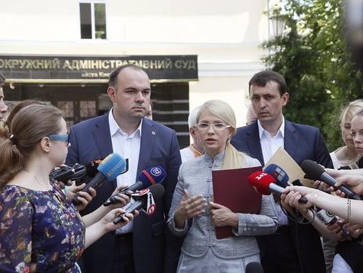 Валерий Дубиль и Юлия Тимошенко