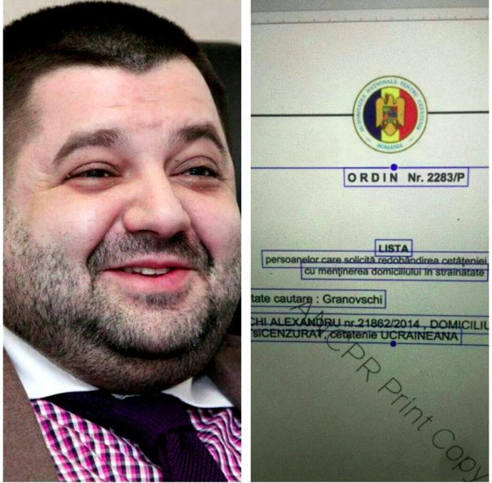 депутат Александр Михайлович Грановский гражданство