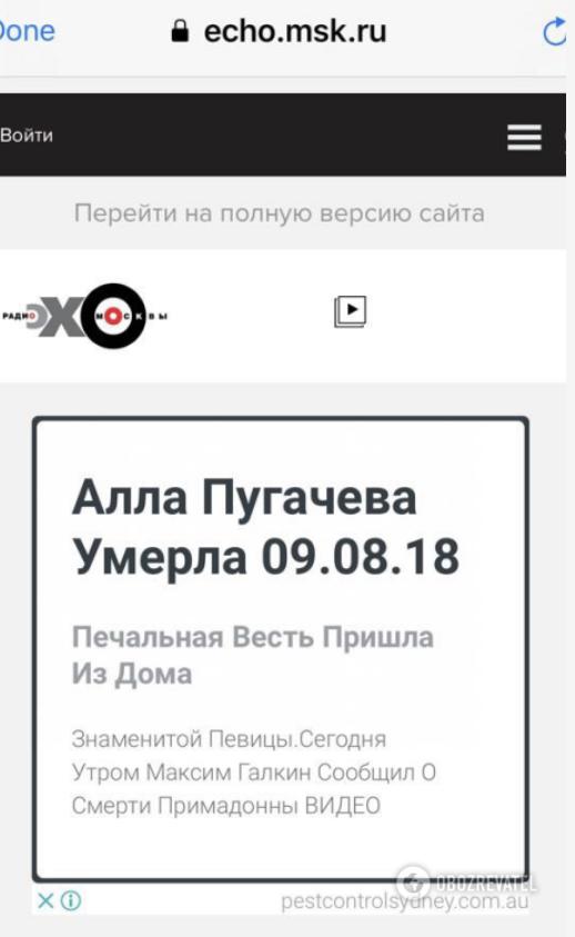 """Живее всех живых: сколько раз """"умирала"""" Пугачева до своего 70-летия"""