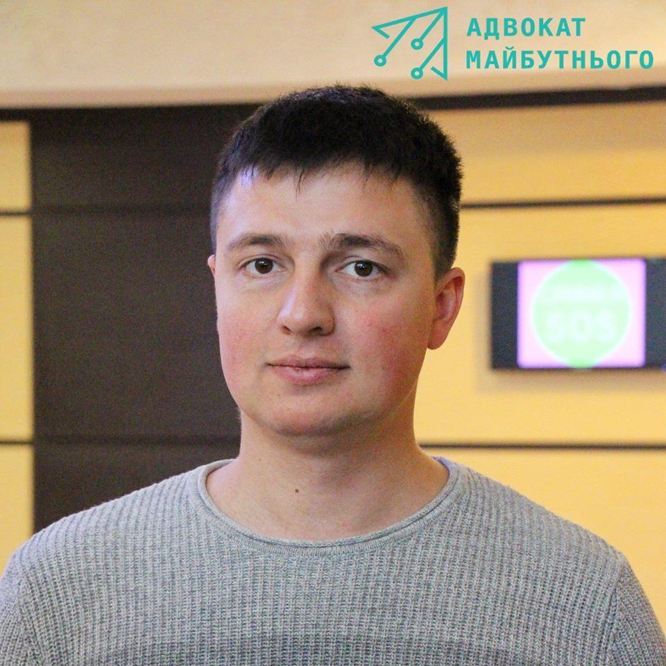Дмитрий Гладкий
