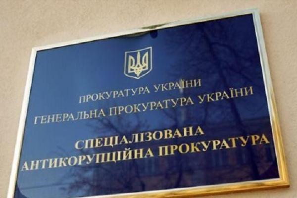 "САП передала в суд дело ""подопечного"" Луценко"
