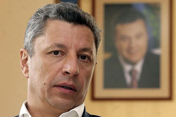 «Вышки Бойко» повесили на Януковича