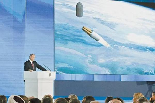 Гиперболоид президента Путина