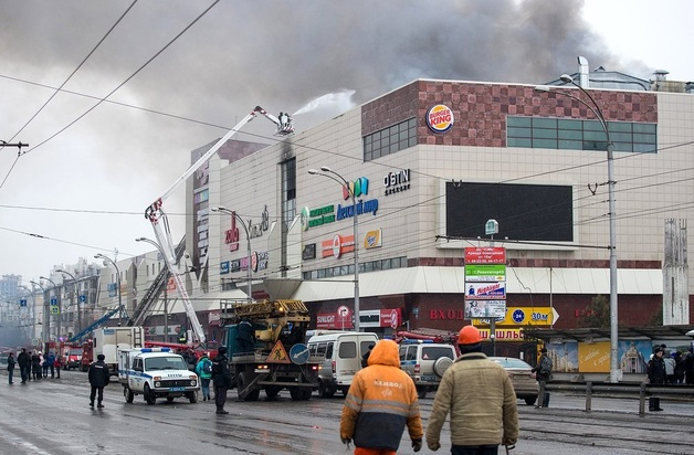 Мама, я не хочу умирать: Появилась запись звонков в 112 жертв пожара в ТЦ Кемерово