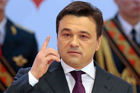 Губернатор Андрей Воробьев